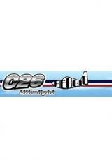 grafica-c26-logo
